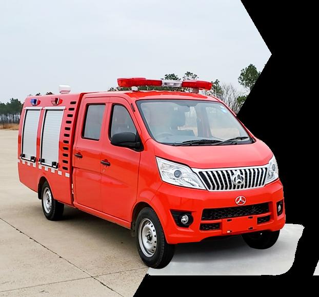 JMV5021TXFQC20/BEV型纯电动消防车
