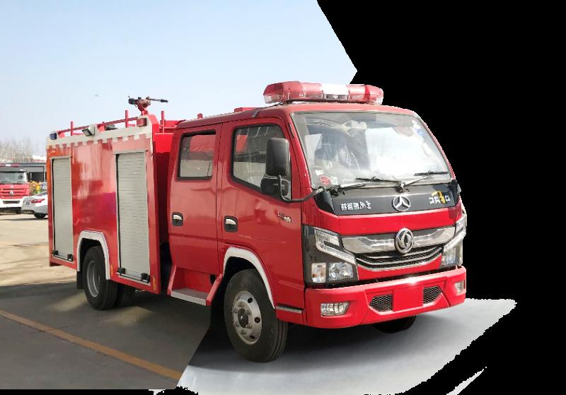 JMV5071GXFSG20型水罐消防车