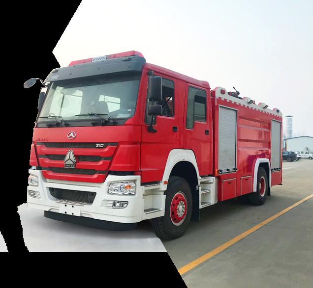 JMV5190GXFSG70型水罐消防车